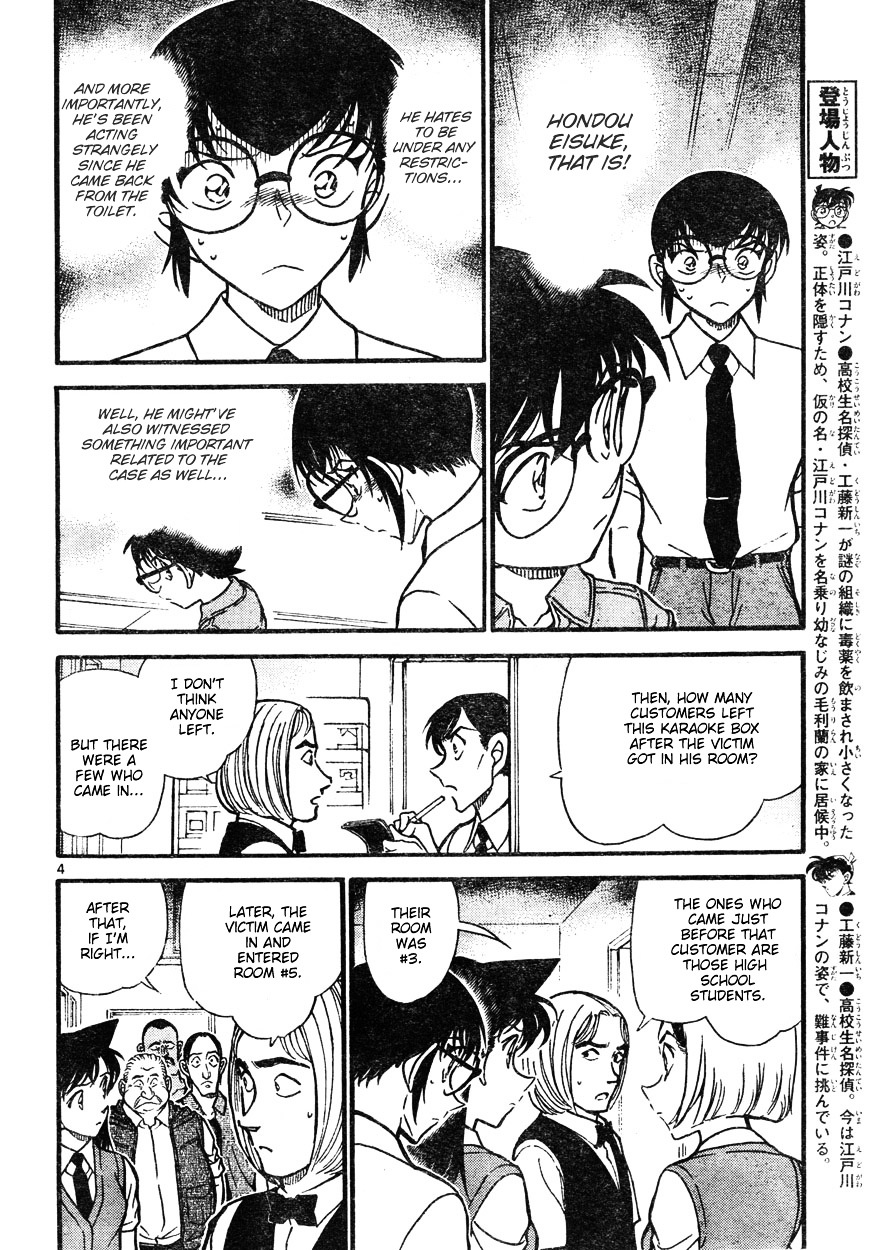 Detective Conan Chapter 620  Online Free Manga Read Image 4