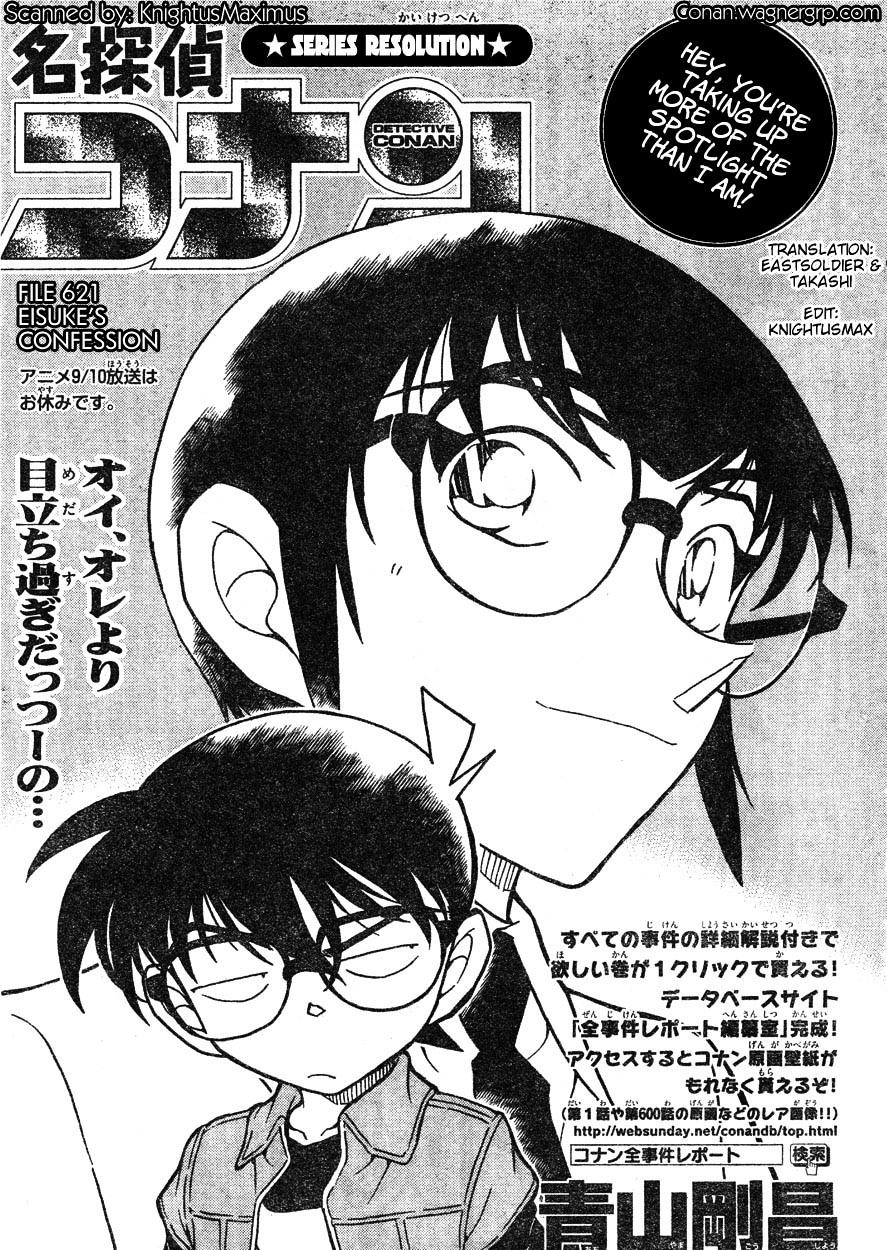 Detective Conan Chapter 621  Online Free Manga Read Image 1