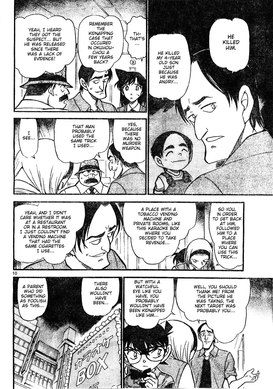 Detective Conan Chapter 621  Online Free Manga Read Image 10