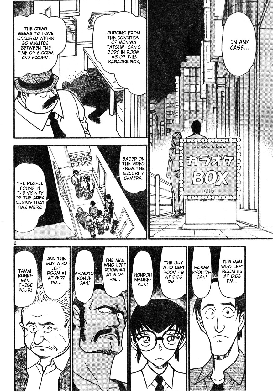 Detective Conan Chapter 621  Online Free Manga Read Image 2