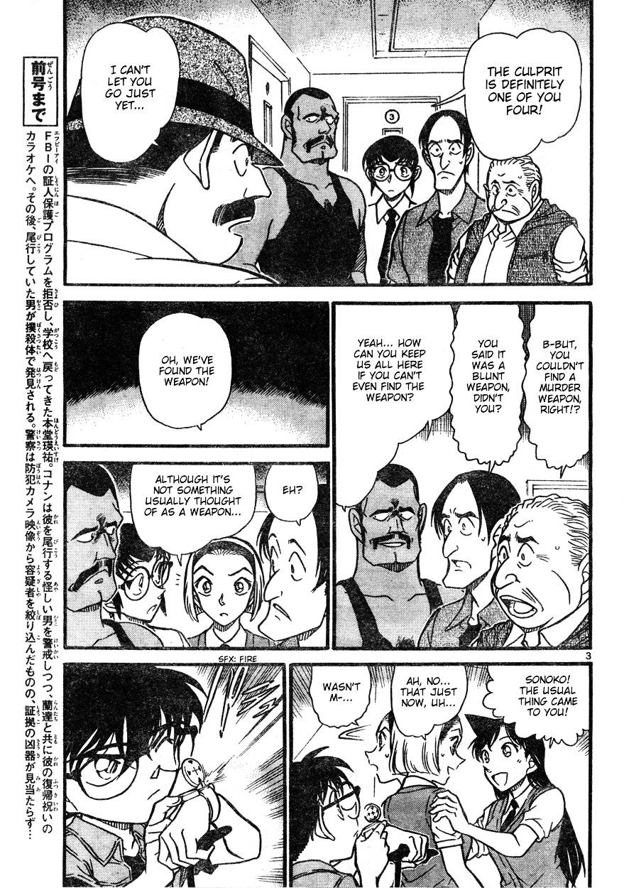 Detective Conan Chapter 621  Online Free Manga Read Image 3