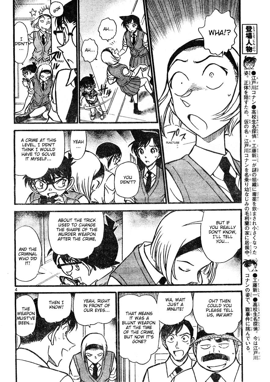 Detective Conan Chapter 621  Online Free Manga Read Image 4