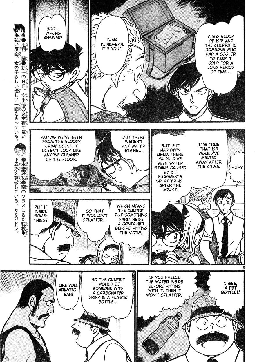 Detective Conan Chapter 621  Online Free Manga Read Image 5
