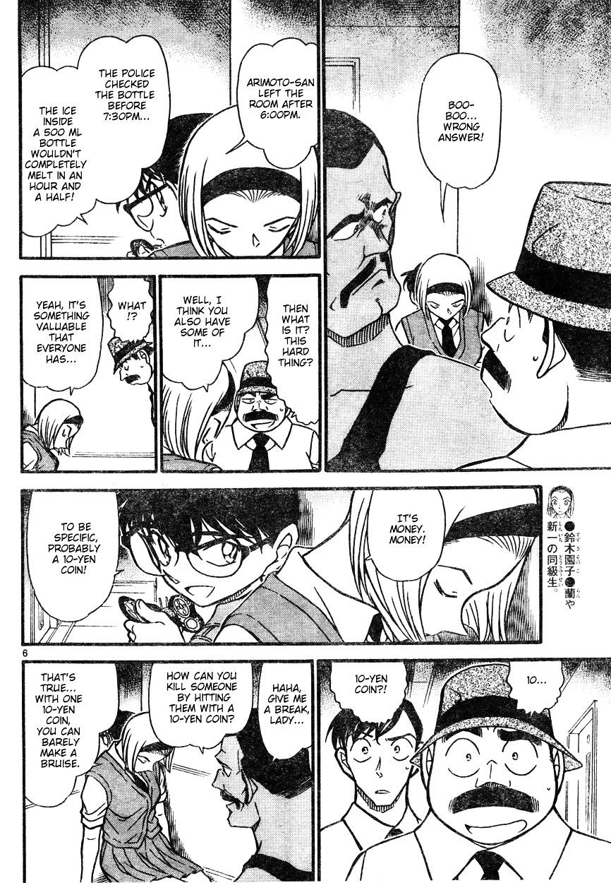 Detective Conan Chapter 621  Online Free Manga Read Image 6