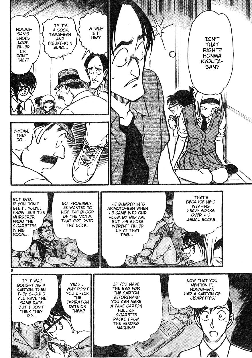 Detective Conan Chapter 621  Online Free Manga Read Image 8