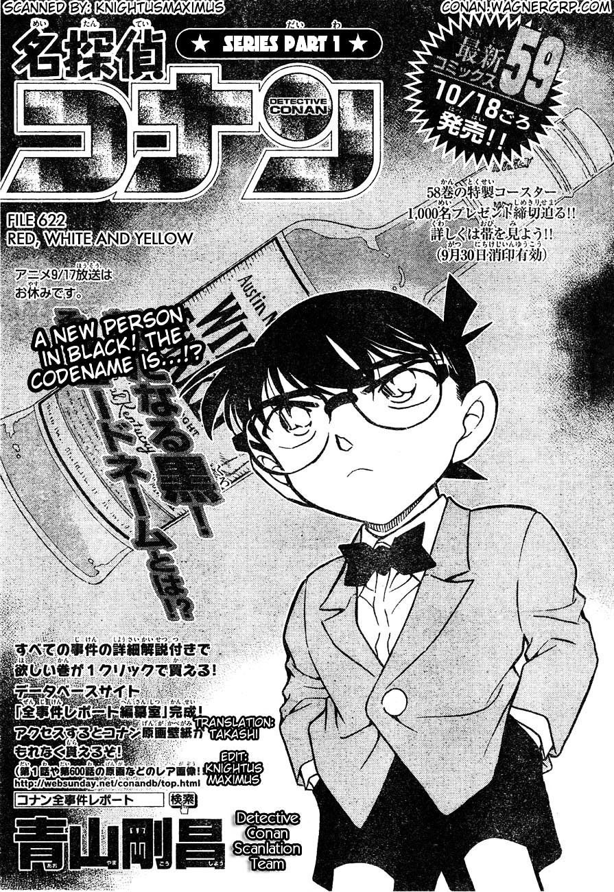 Detective Conan Chapter 622  Online Free Manga Read Image 1