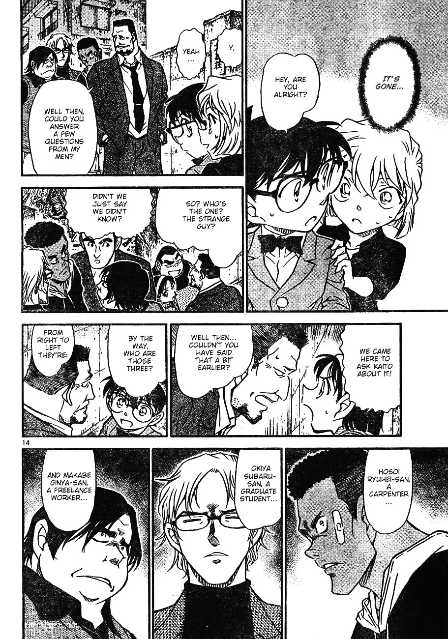Detective Conan Chapter 622  Online Free Manga Read Image 14