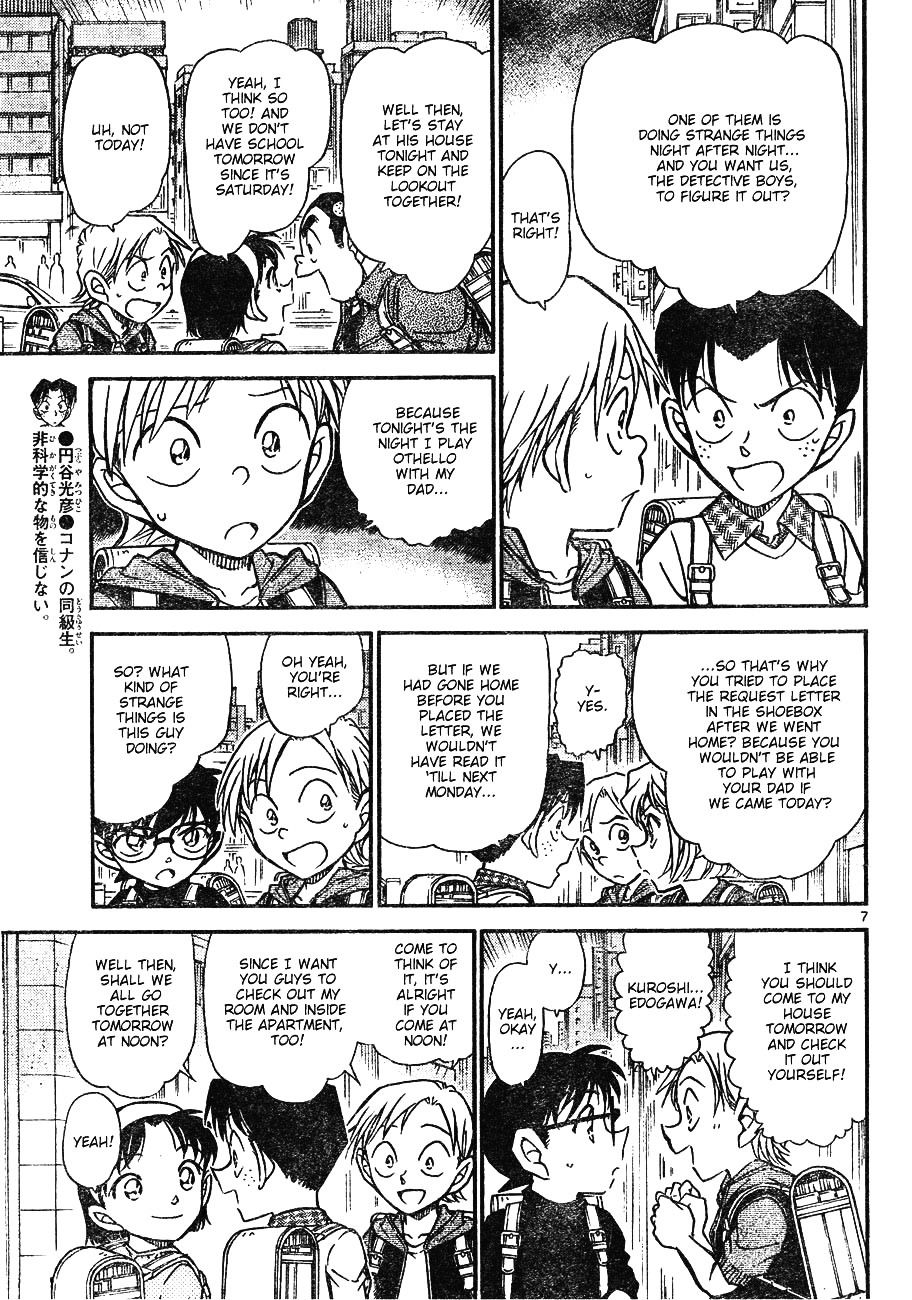 Detective Conan Chapter 622  Online Free Manga Read Image 7