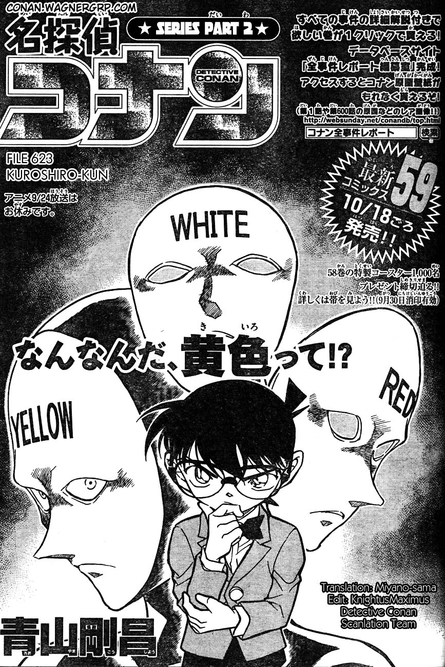 Detective Conan Chapter 623  Online Free Manga Read Image 1