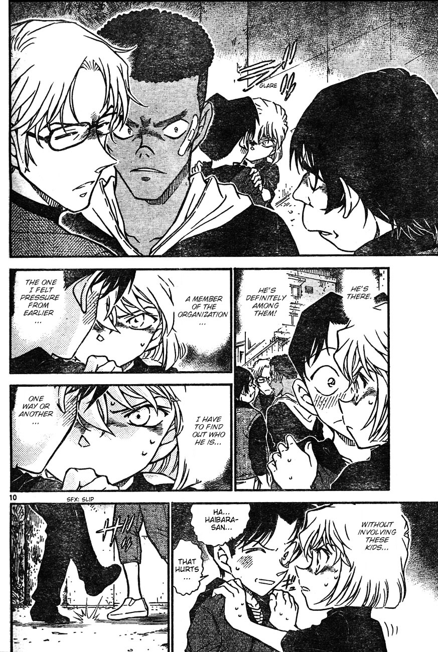 Detective Conan Chapter 623  Online Free Manga Read Image 10