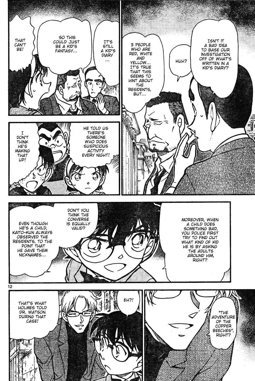 Detective Conan Chapter 623  Online Free Manga Read Image 12