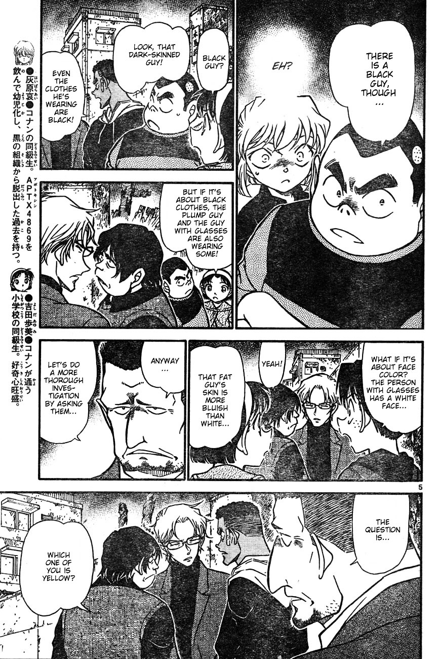 Detective Conan Chapter 623  Online Free Manga Read Image 5