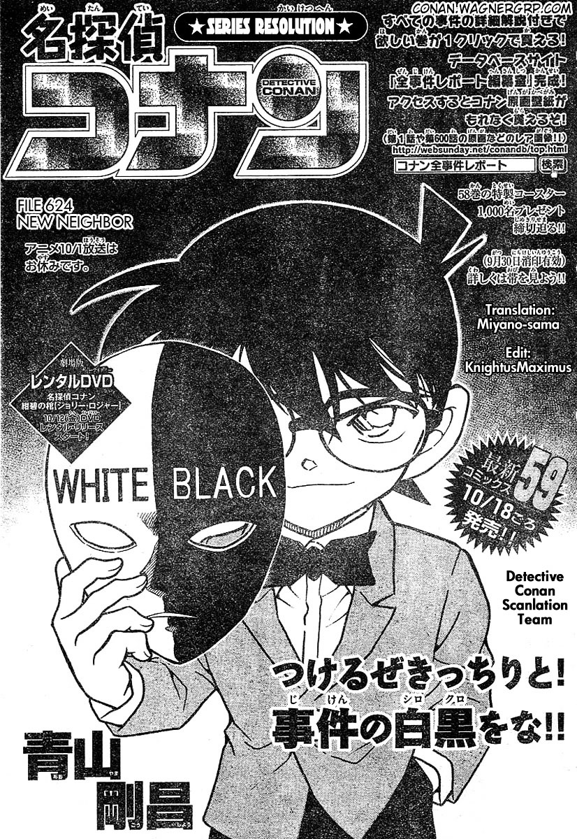 Detective Conan Chapter 624  Online Free Manga Read Image 1