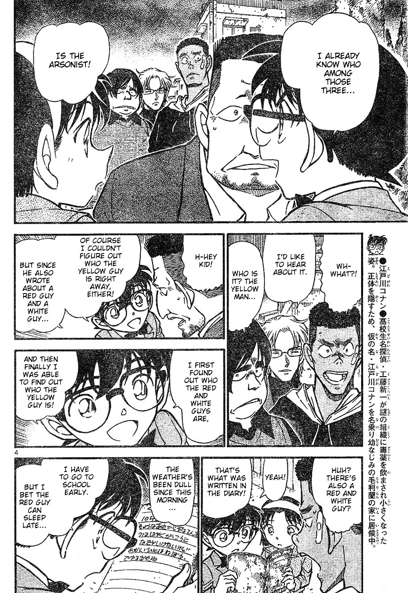 Detective Conan Chapter 624  Online Free Manga Read Image 4