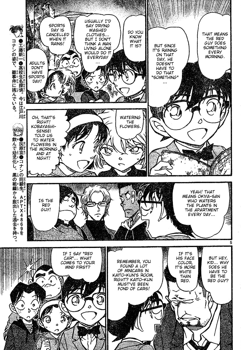 Detective Conan Chapter 624  Online Free Manga Read Image 5