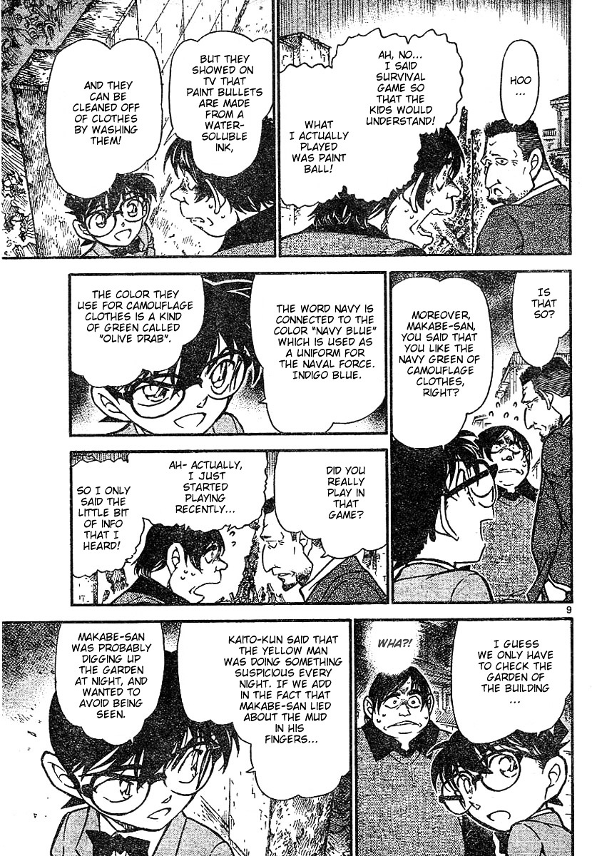 Detective Conan Chapter 624  Online Free Manga Read Image 9