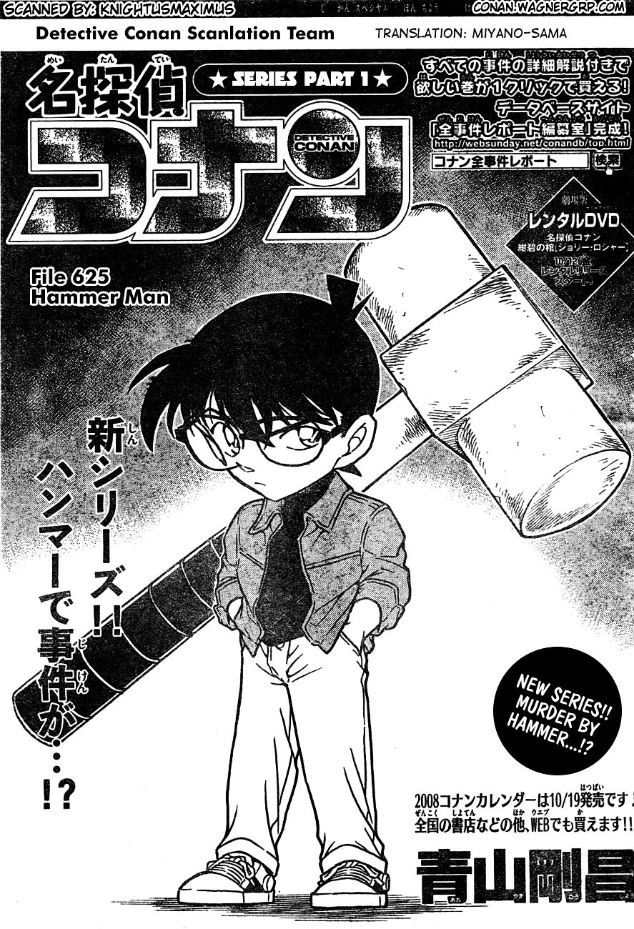 Detective Conan Chapter 625  Online Free Manga Read Image 1