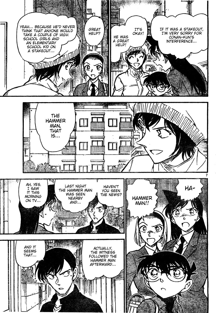 Detective Conan Chapter 625  Online Free Manga Read Image 7