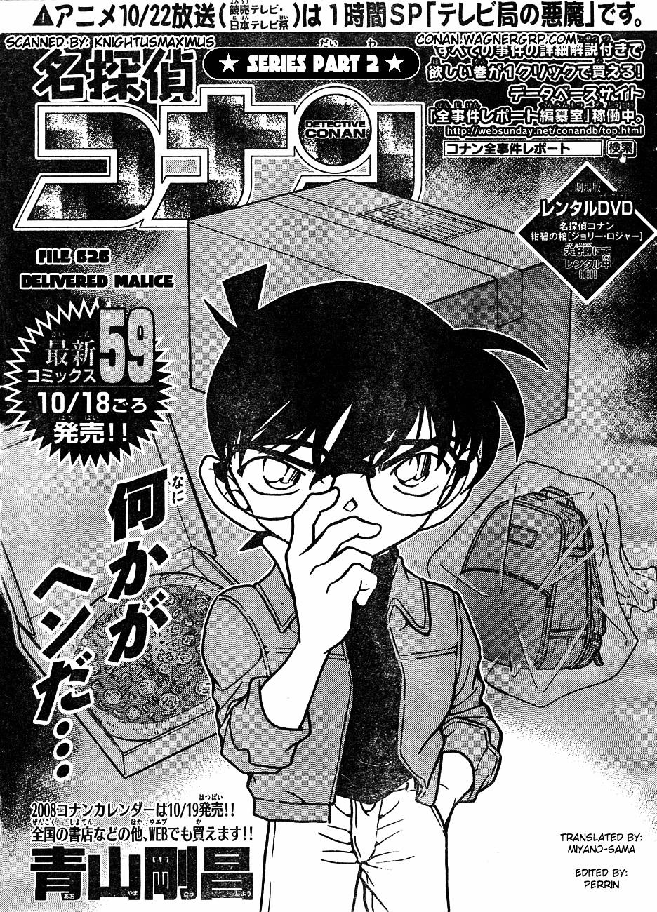 Detective Conan Chapter 626  Online Free Manga Read Image 1