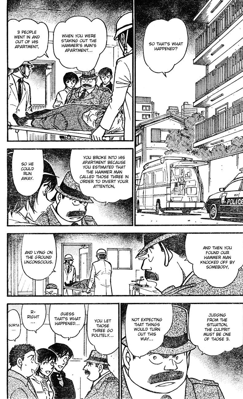 Detective Conan Chapter 626  Online Free Manga Read Image 3