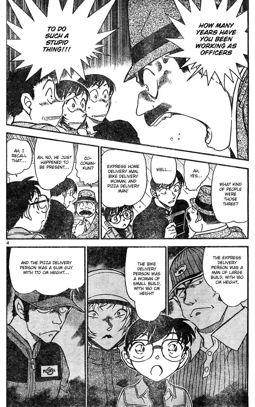 Detective Conan Chapter 626  Online Free Manga Read Image 4