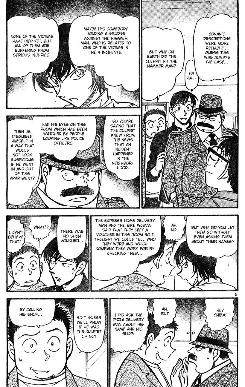 Detective Conan Chapter 626  Online Free Manga Read Image 5