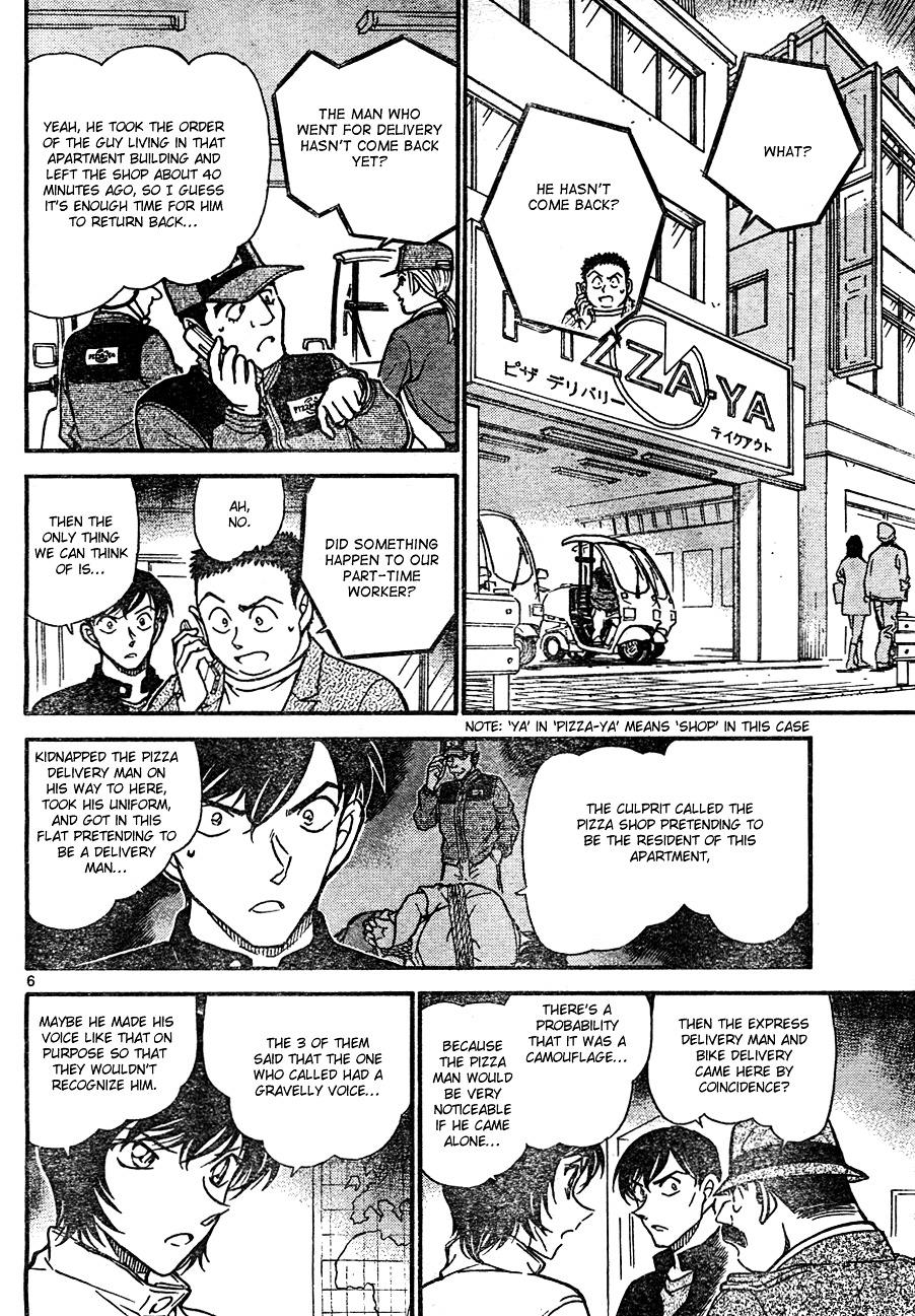 Detective Conan Chapter 626  Online Free Manga Read Image 6
