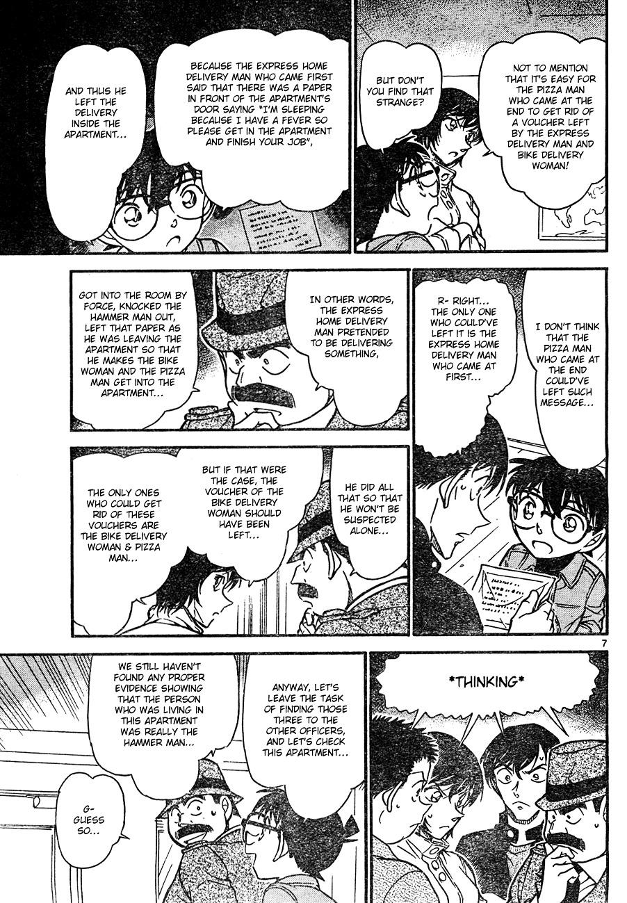 Detective Conan Chapter 626  Online Free Manga Read Image 7
