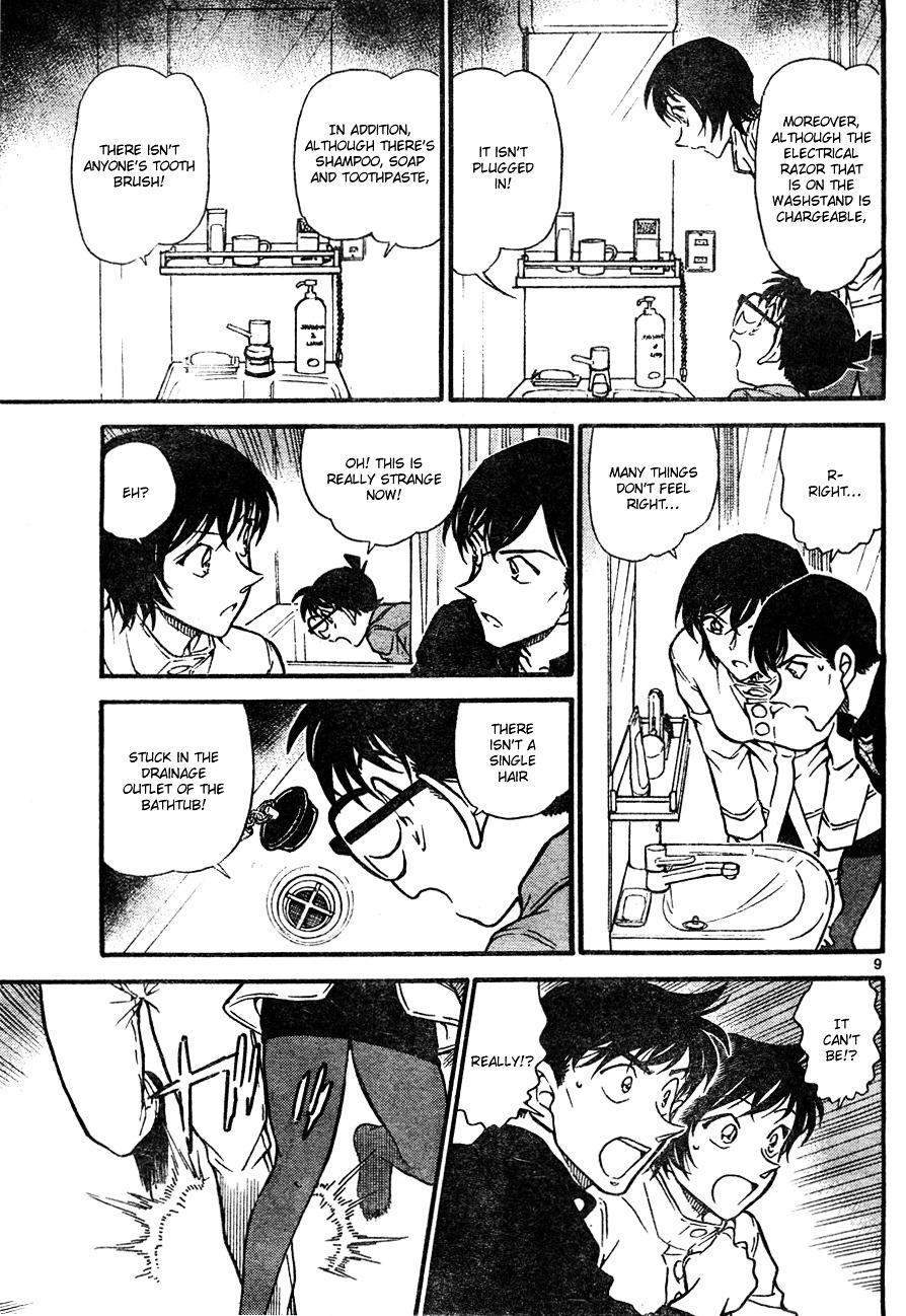 Detective Conan Chapter 626  Online Free Manga Read Image 9