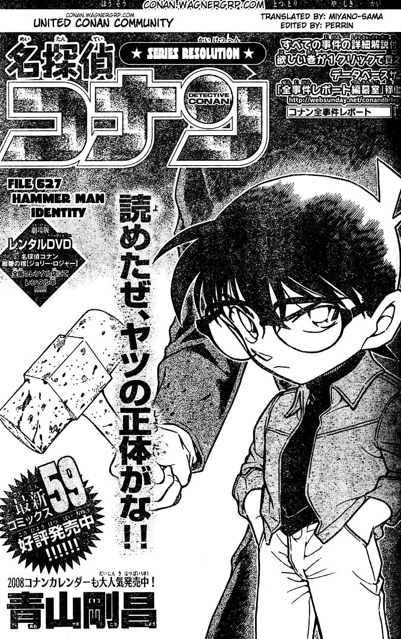 Detective Conan Chapter 627  Online Free Manga Read Image 1