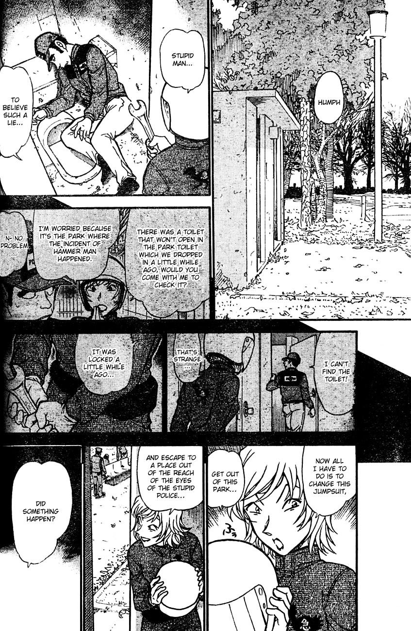 Detective Conan Chapter 627  Online Free Manga Read Image 10
