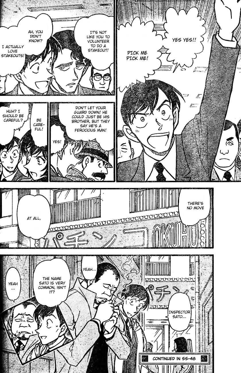 Detective Conan Chapter 627  Online Free Manga Read Image 16