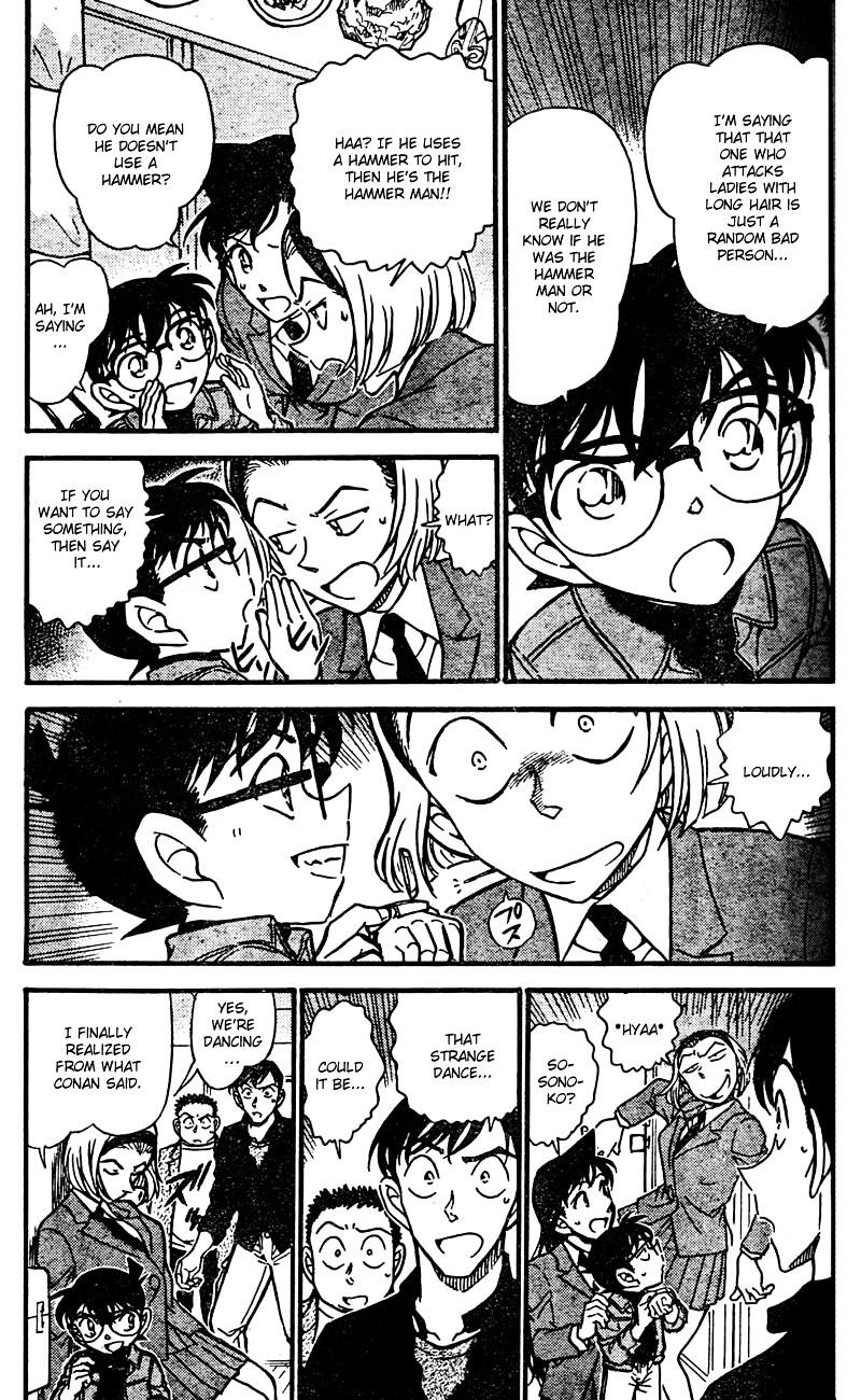 Detective Conan Chapter 627  Online Free Manga Read Image 3