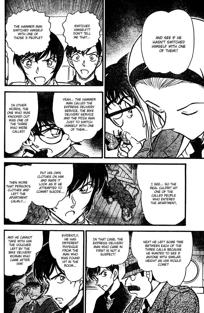 Detective Conan Chapter 627  Online Free Manga Read Image 6