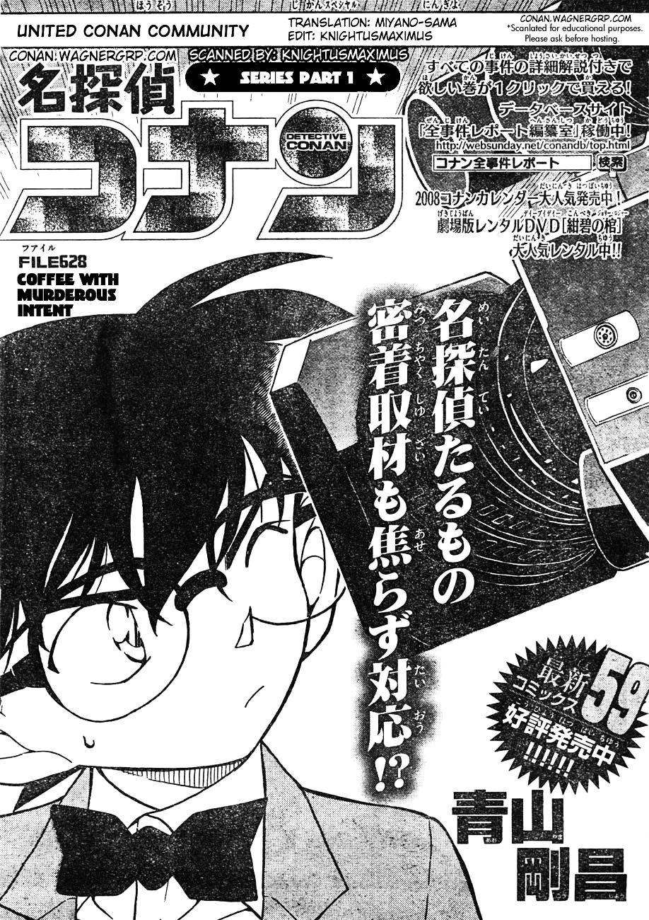 Detective Conan Chapter 628  Online Free Manga Read Image 1