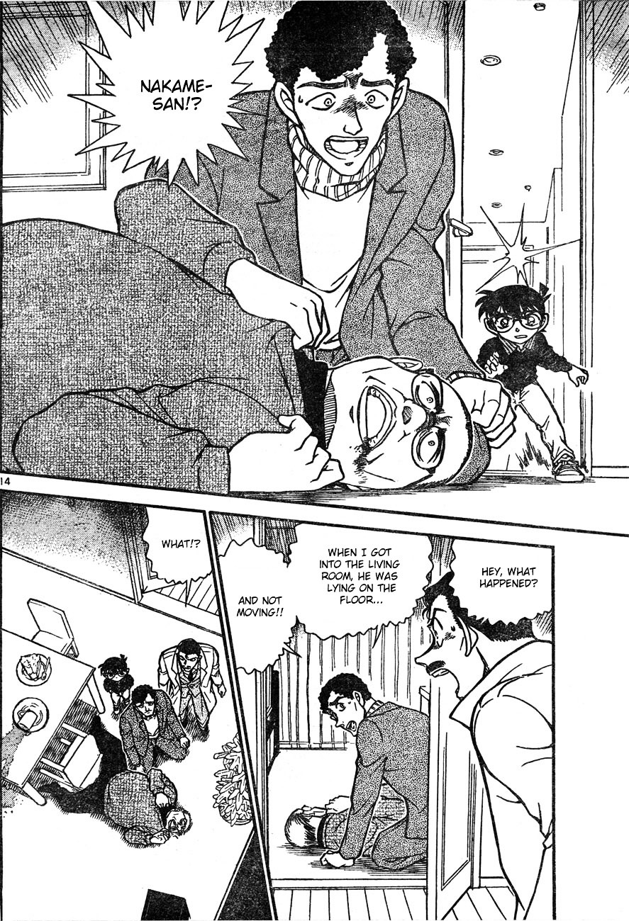 Detective Conan Chapter 628  Online Free Manga Read Image 14