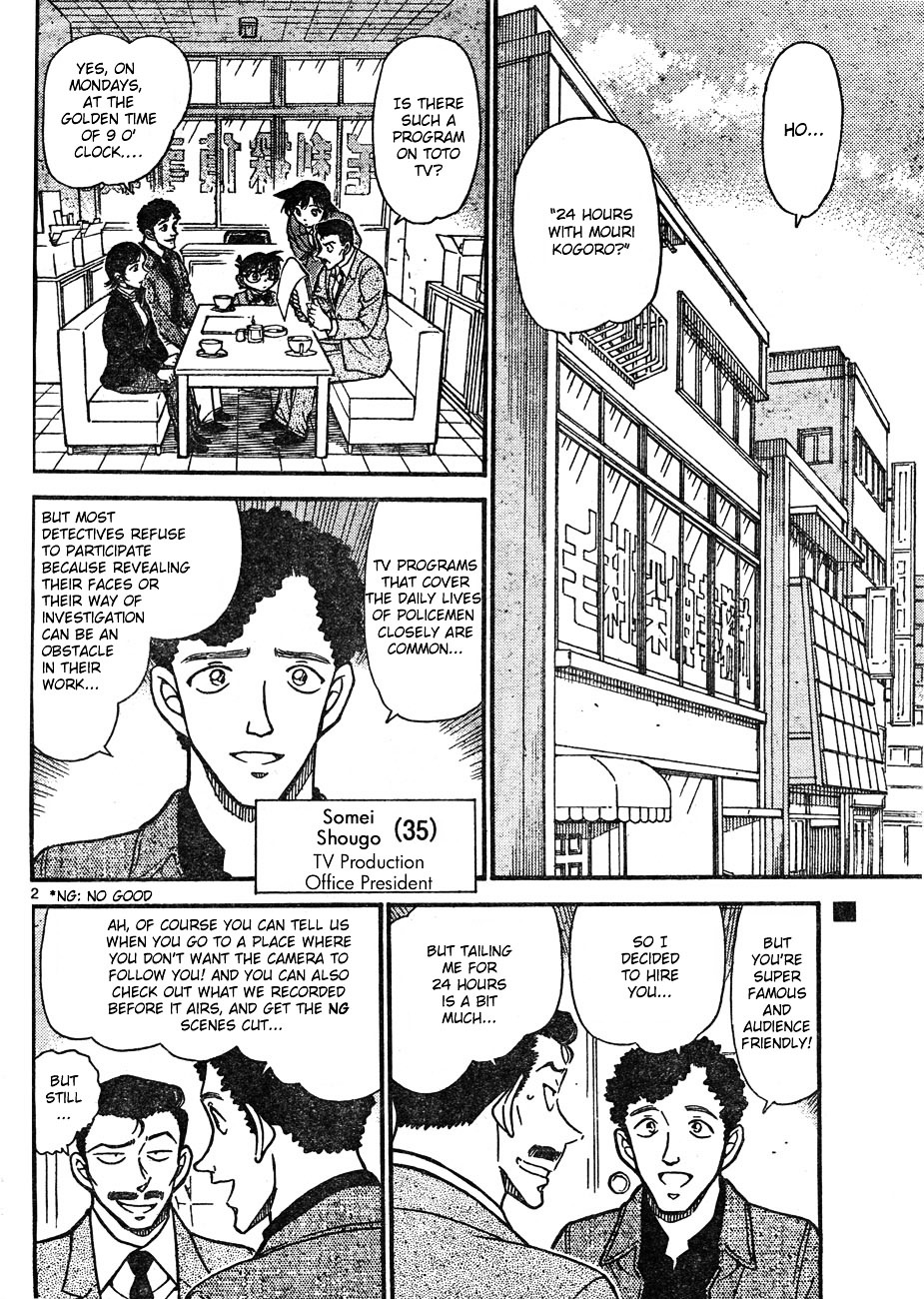Detective Conan Chapter 628  Online Free Manga Read Image 2