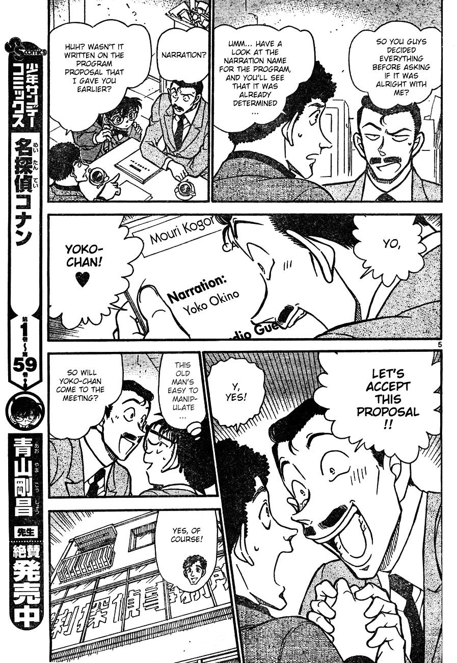 Detective Conan Chapter 628  Online Free Manga Read Image 5