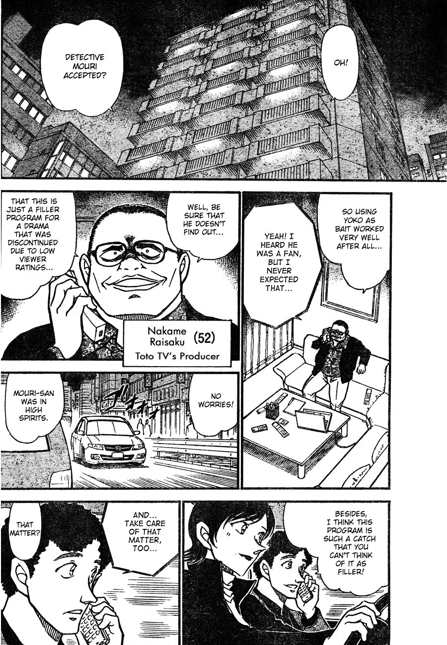 Detective Conan Chapter 628  Online Free Manga Read Image 6