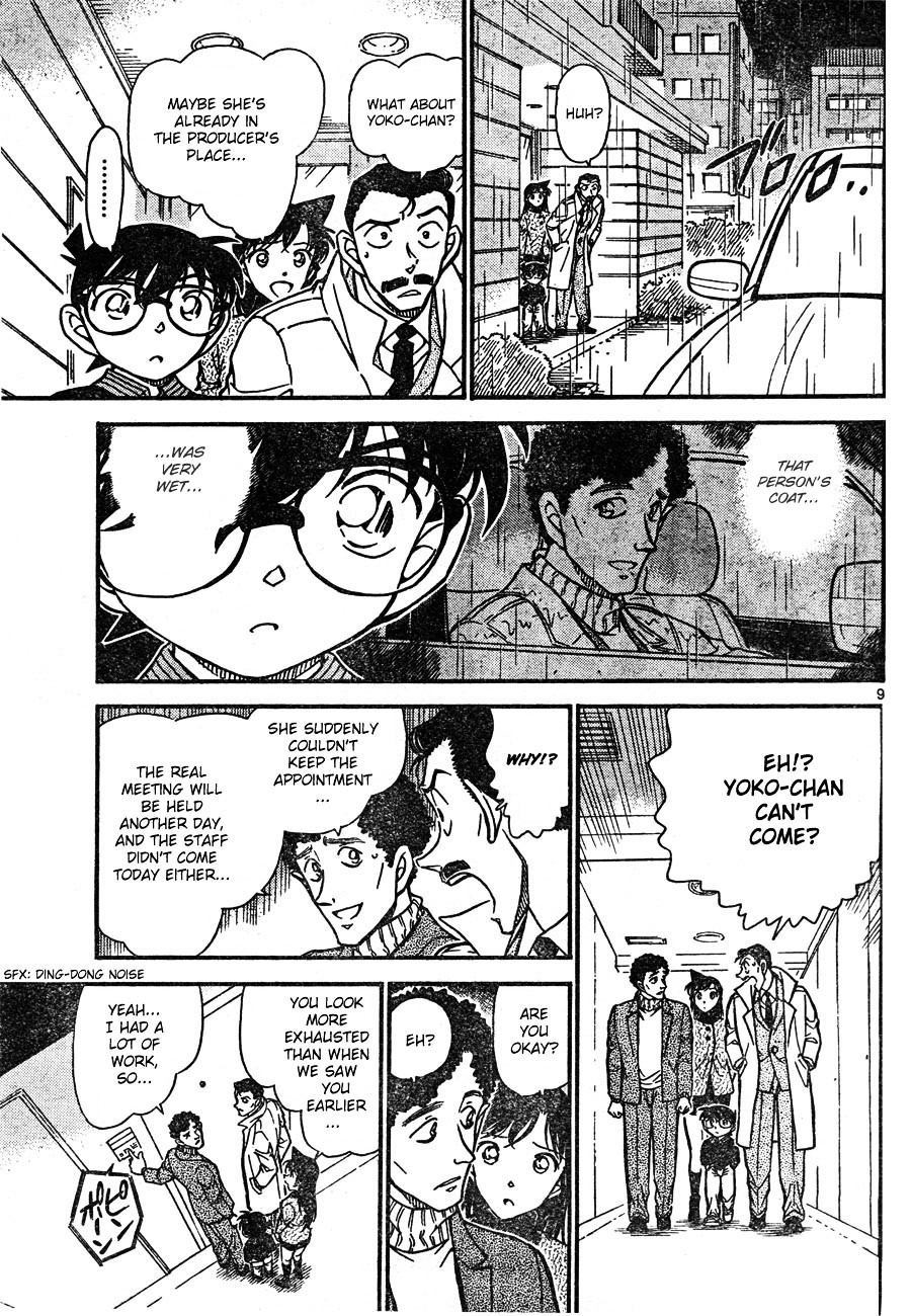 Detective Conan Chapter 628  Online Free Manga Read Image 9