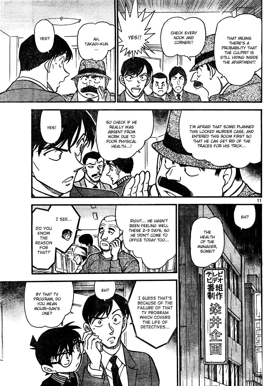 Detective Conan Chapter 629  Online Free Manga Read Image 11