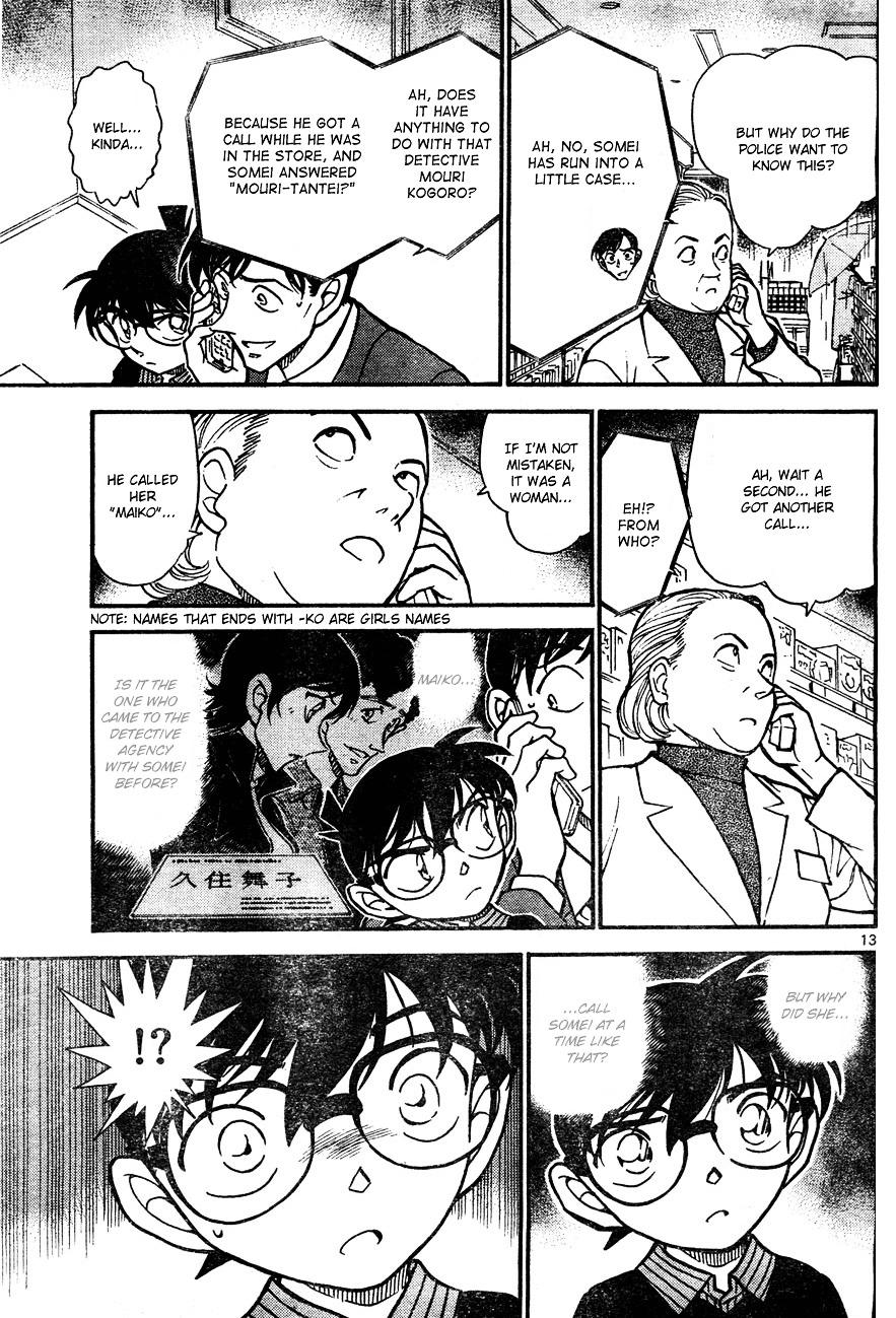 Detective Conan Chapter 629  Online Free Manga Read Image 13