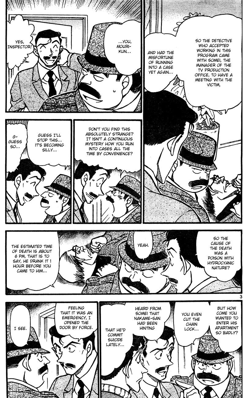 Detective Conan Chapter 629  Online Free Manga Read Image 3