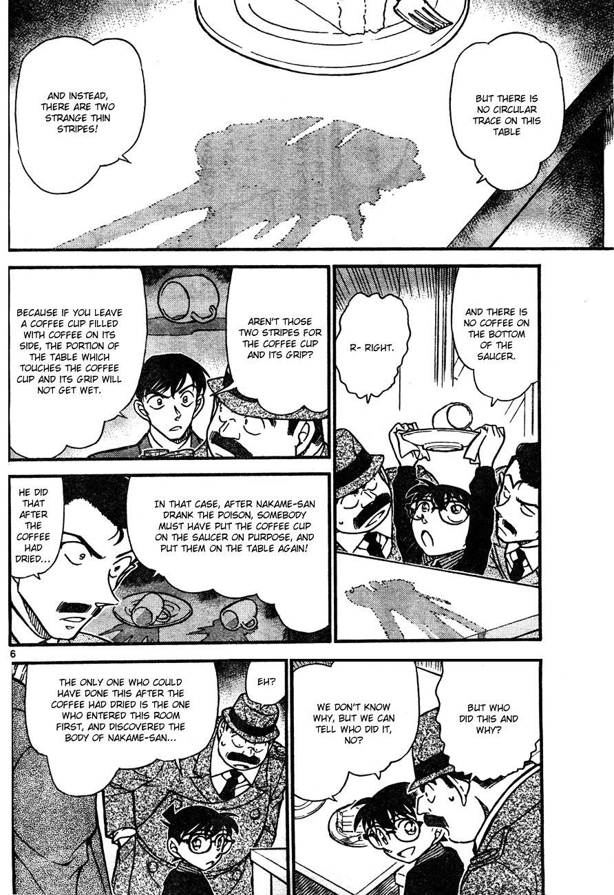 Detective Conan Chapter 629  Online Free Manga Read Image 6
