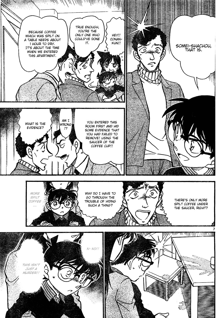 Detective Conan Chapter 629  Online Free Manga Read Image 7