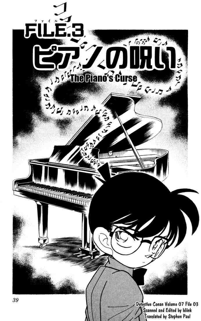 Detective Conan Chapter 63  Online Free Manga Read Image 1