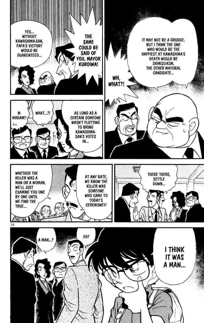 Detective Conan Chapter 63  Online Free Manga Read Image 10