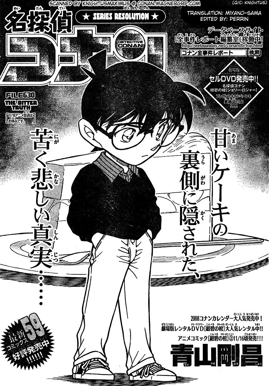 Detective Conan Chapter 630  Online Free Manga Read Image 1