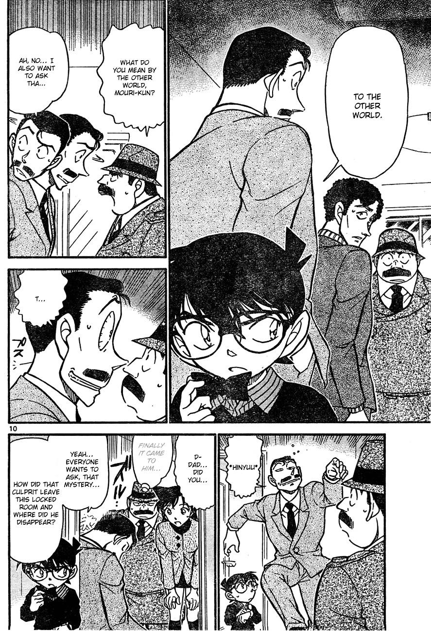 Detective Conan Chapter 630  Online Free Manga Read Image 10