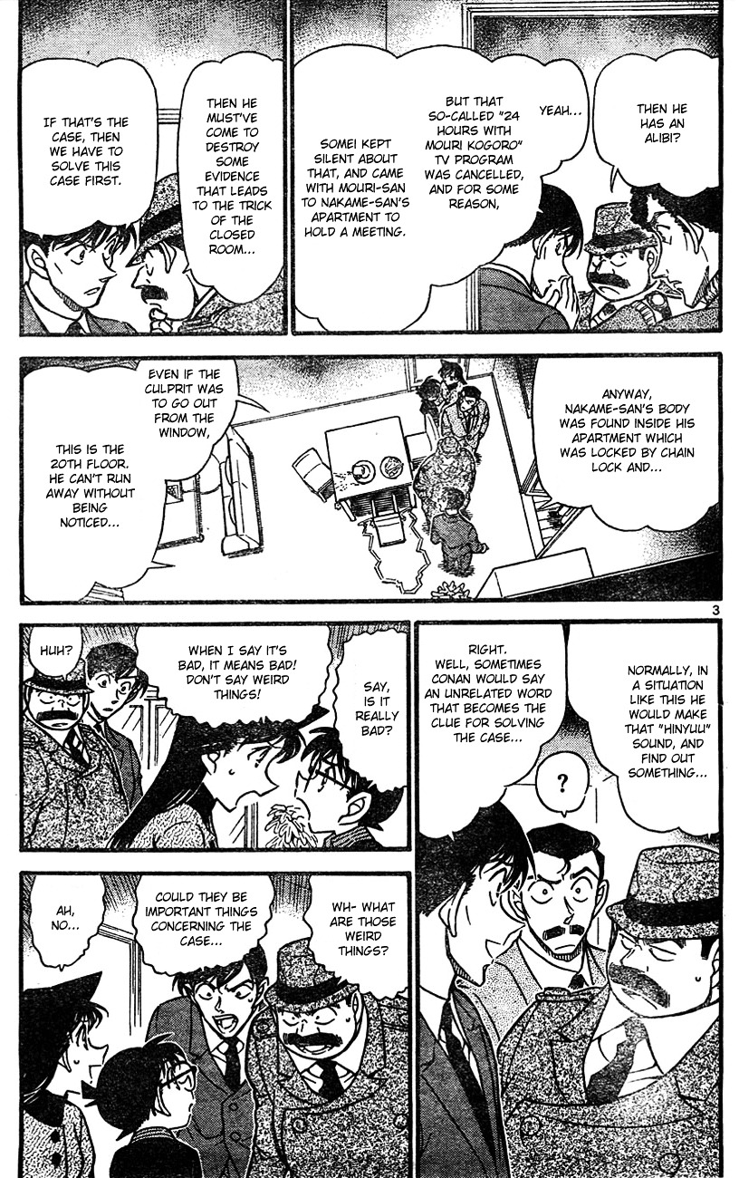Detective Conan Chapter 630  Online Free Manga Read Image 3